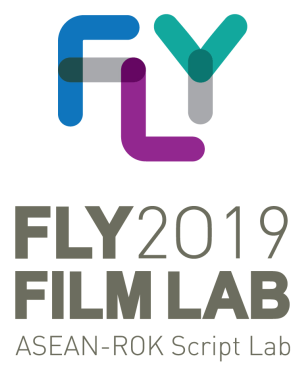 FLY Film Lab 2019 in Celebration of 2019 ASEAN-ROK Commemorative Summit Announces 5 Projects Selected for Lab Session 2 in Busan