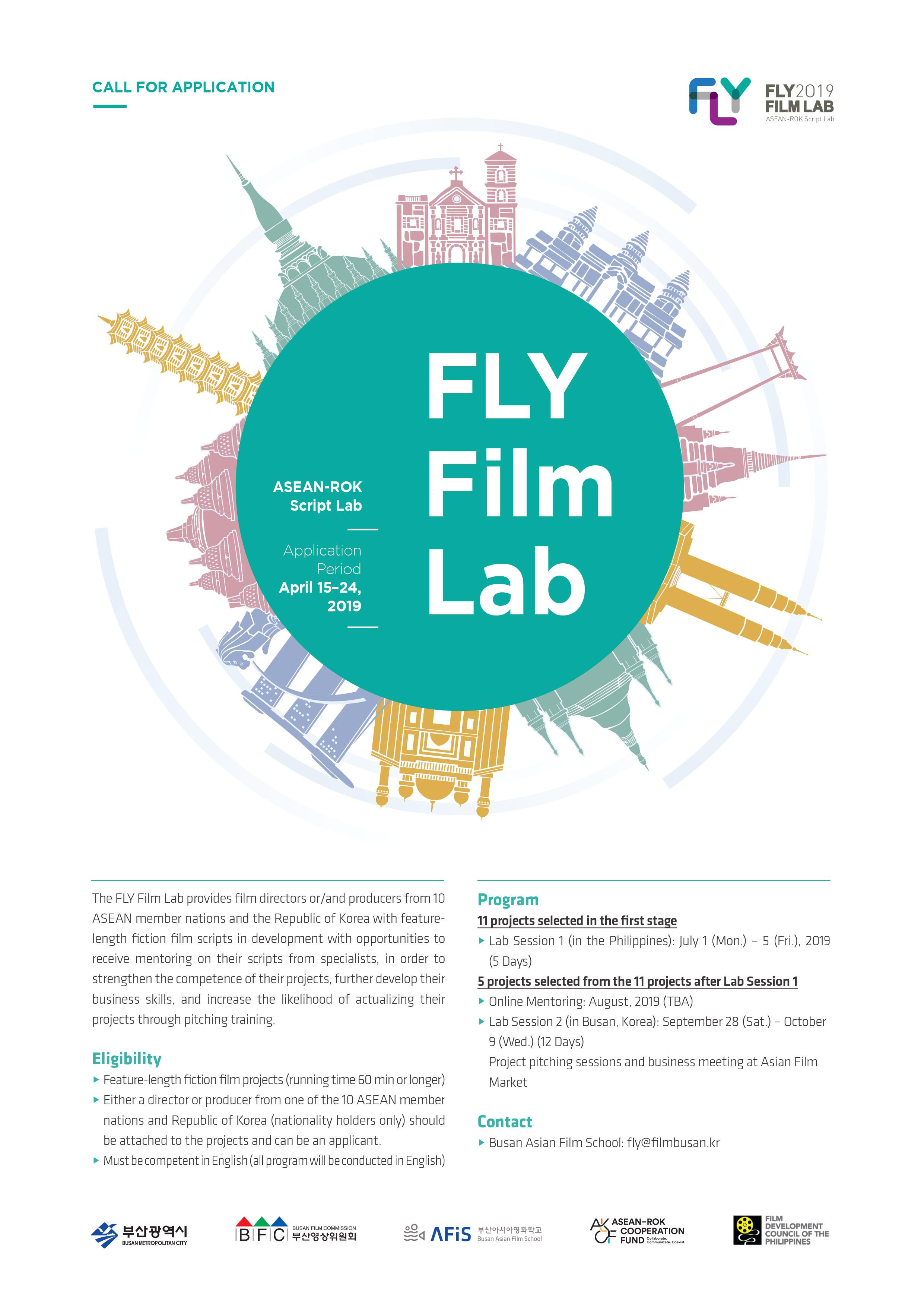 Call for FLY Film Lab 2019