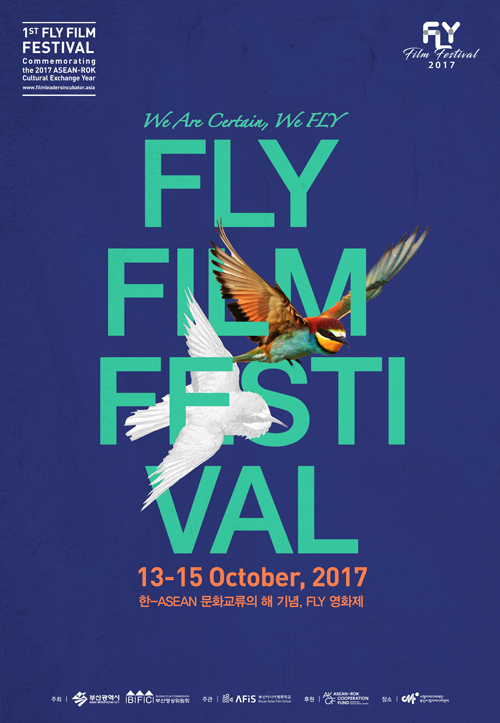 1FLY Film Festival Official Selection Announced