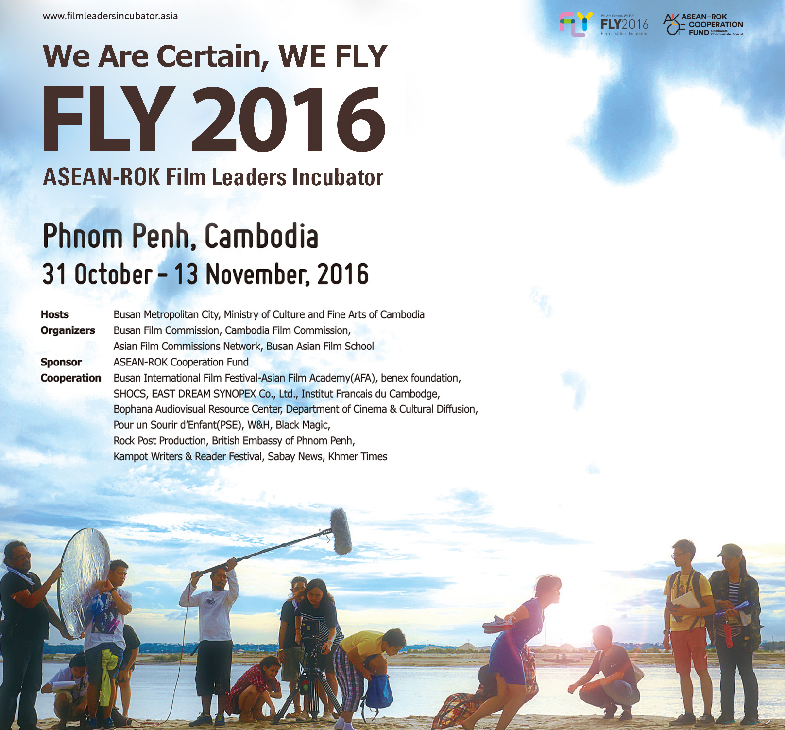 1Recruiting Trainees for ASEAN-ROK Film Leaders Incubator : Fly 2016 in Phnom Penh, Cambodia