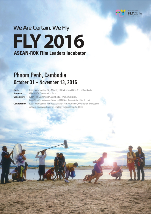 FLY2016 Unveils the 22 Finalists from 11 Countries